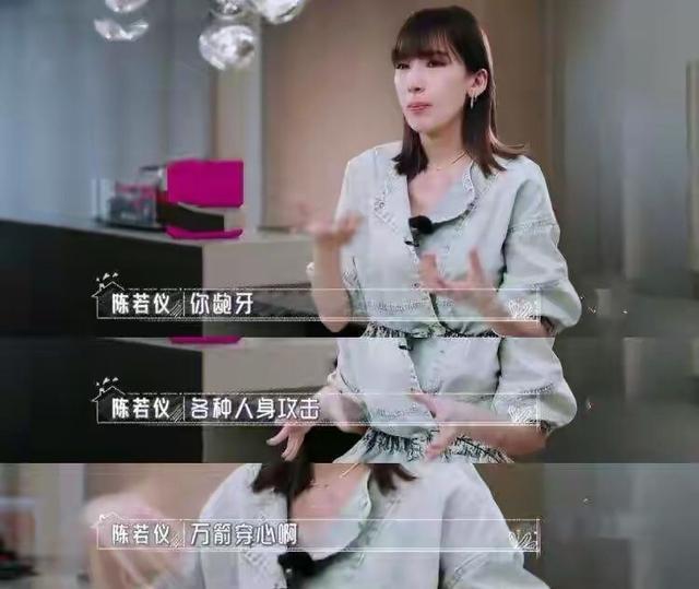 陈若仪承受12年巨大的婚姻压力,屡屡崩溃全因林志颖一手造成-第2张图片-爱薇女性网