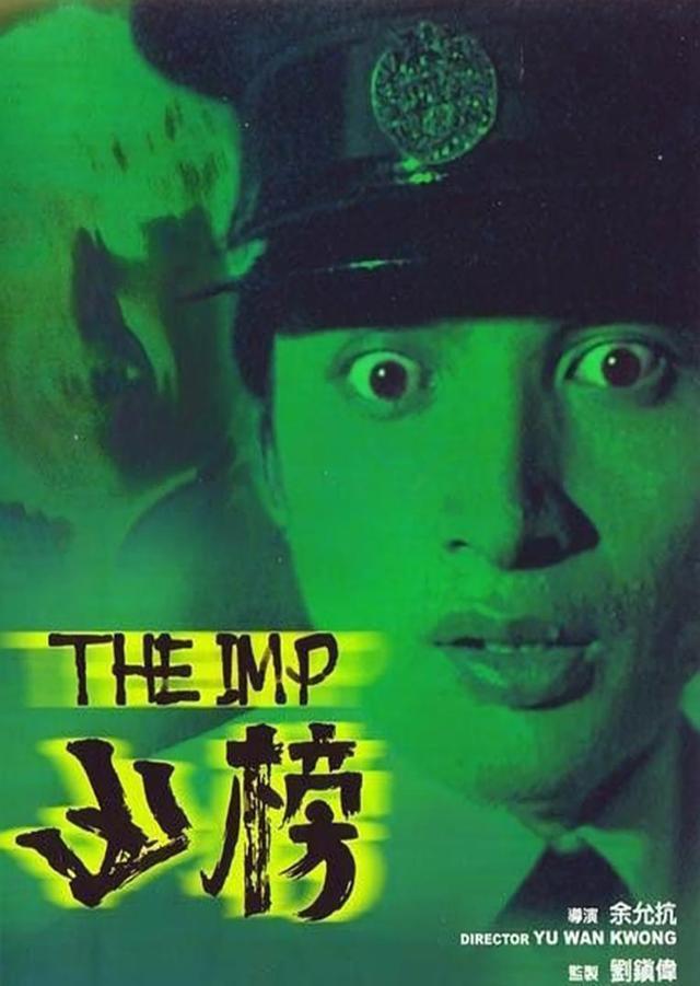 比《山村老尸》更恐怖的电影!这部《凶榜》堪比《午夜凶铃》-第2张图片-爱薇女性网