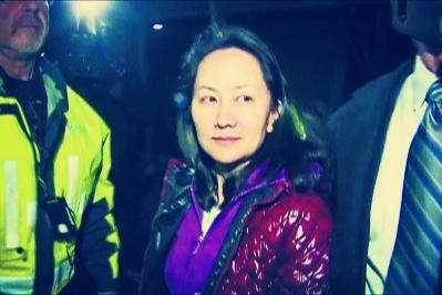 孟晚舟事件起因 中国为什么不能救回孟晚舟-第3张图片-爱薇女性网