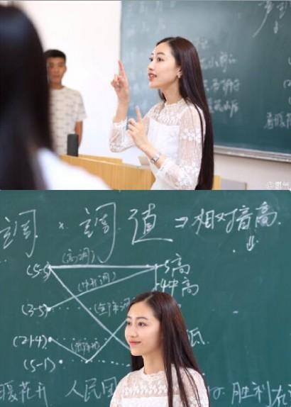 学生受到熟女诱惑:我和老师的爱情故事-第2张图片-爱薇女性网