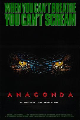 盘点十部关于蛇的电影,惊悚刺激又好看