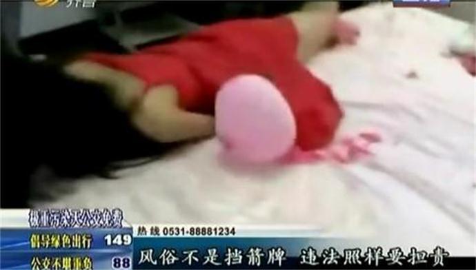 山东泰安伴娘事件,16岁伴娘遭十几名男子扒光衣服猥亵-第3张图片-爱薇女性网