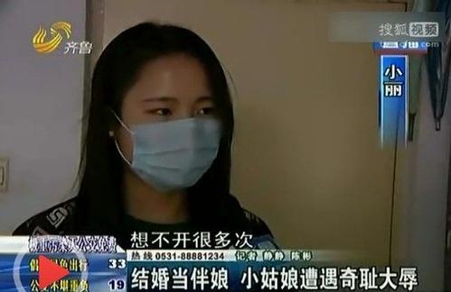 山东泰安伴娘事件,16岁伴娘遭十几名男子扒光衣服猥亵-第4张图片-爱薇女性网