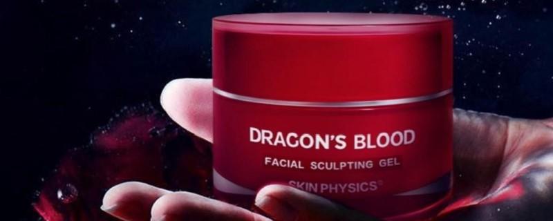 龙血膏对皮肤有害吗?-第2张图片-爱薇女性网